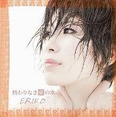 eriko_cd_002.jpg